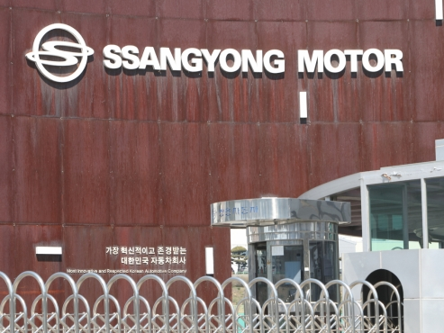 SsangYong Motor again under court receivership, creditors aim to find new investor