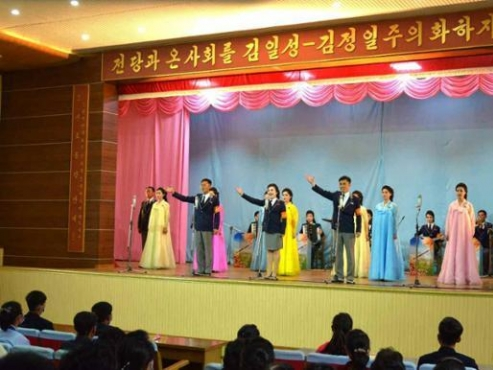 N. Korea marks late founder's birthday with celebrations, no signs of provocations yet