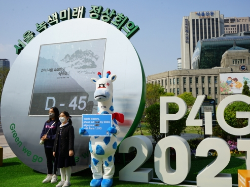 Climate groups urge S. Korea to declare coal phaseout at US-led climate summit