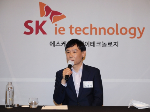 SK's battery material unit eyes W2.25tr mega IPO in May