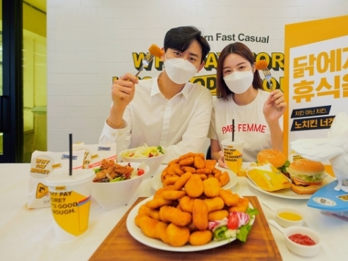 Meat analogues find way onto Korea's fast food menus