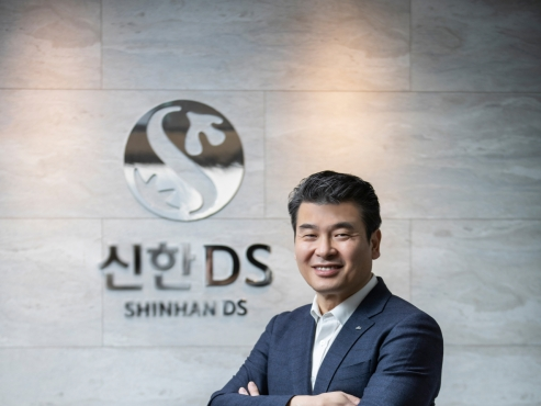 Shinhan Financial looking to acquire e-commerce platform for Gen Z