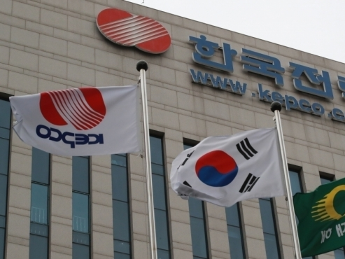Kepco sees operating profit surge 33% to W571.6b