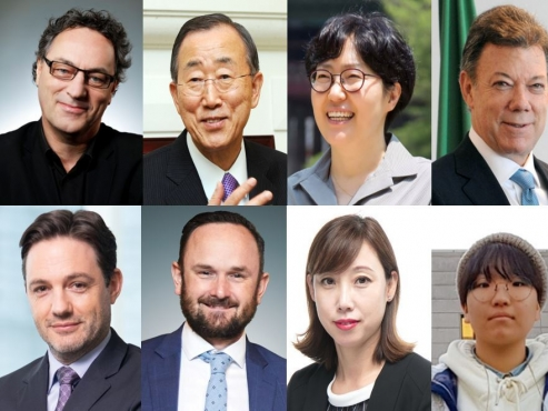 H.eco Forum 2021 to address climate emergency, discuss solutions