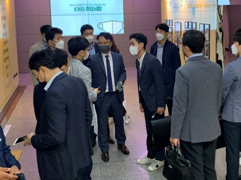 Anti-corruption agency raids Seoul education office over power abuse case