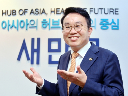 Saemangeum to be mecca of green industries in Korea