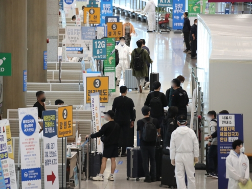 How to avoid 14-day quarantine in S. Korea if vaccinated abroad