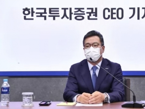 Korea Investment to fully compensate problematic funds losses
