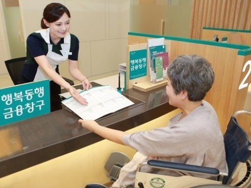 [Life, Unprepared] S. Korea's rapid financial digitalization in eyes of seniors