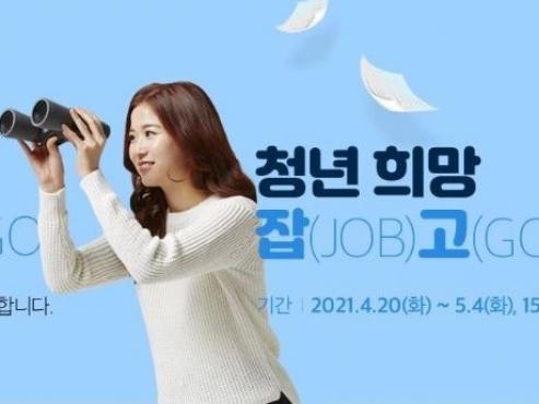 1 in 4 Koreans aged 15-29, still de facto jobless