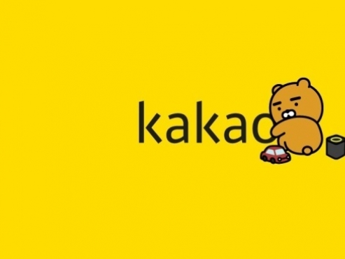 Kakao looks to join W100tr club with financial subsidiaries' IPOs