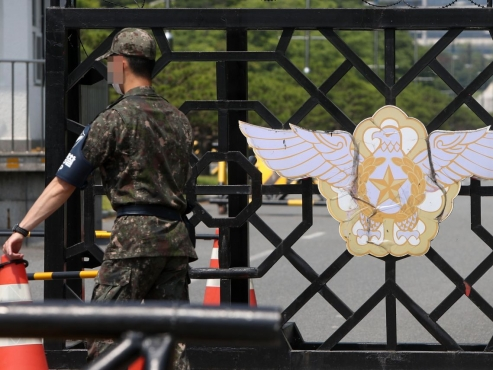 Suspect in Air Force sexual abuse case found dead: rights group