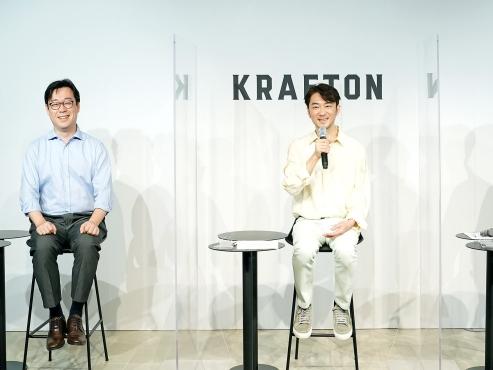 Krafton aims to expand global footprint via W4.31tr IPO