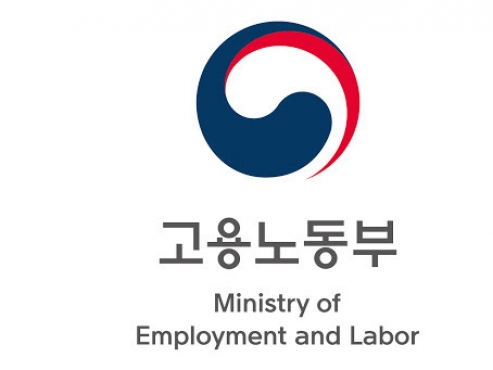 Relatives, spouses of employers punishable for workplace harassment from October: Labor Ministry