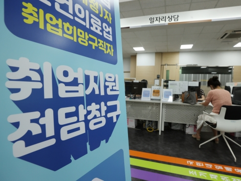 2 in 5 job seekers indebted as pandemic drags on: survey