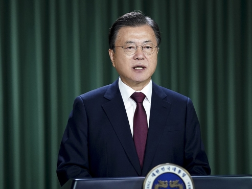 Moon to meet Pfizer CEO in New York
