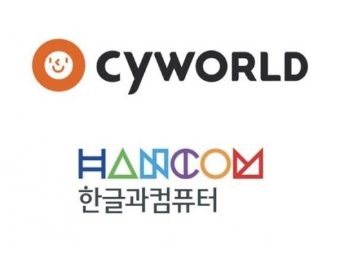 Cyworld, Hancom form strategic partnership