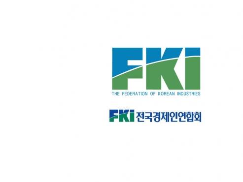 Only six Korean firms among 'top 500 global leaders,' FKI says