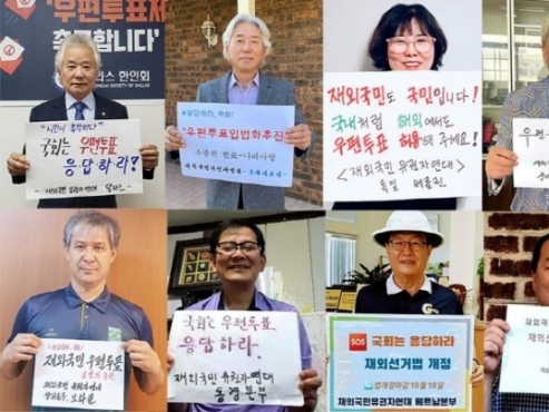 Overseas voters call for postal voting; ruling party seeks legislation