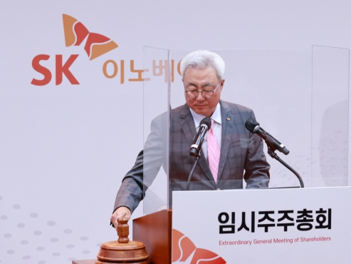 SK Innovation wins shareholder approval for battery unit spin-off