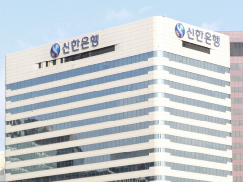 Shinhan acquires stake in ICT solutions provider for online corporate banking platform