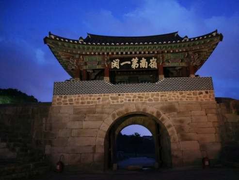The Mungyeongsaejae mountain pass and all that it has seen