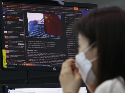 S. Korea to monitor volatilities from China's Evergrande crisis