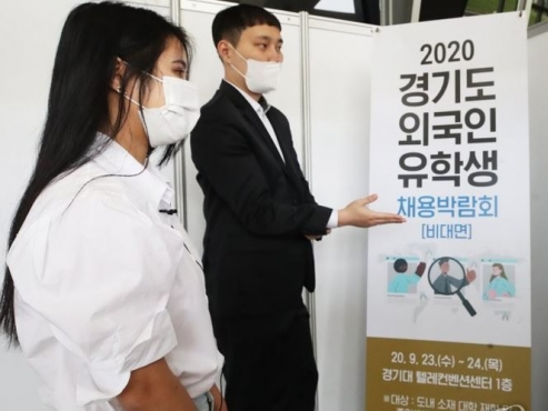 Number of foreigners in Korea up for 1st time in 20 months