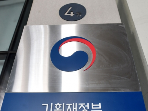 S. Korea to increase support of startups' overseas expansion