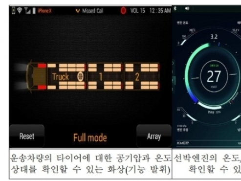 VR, AR videos to be registered as intellectual property in S. Korea