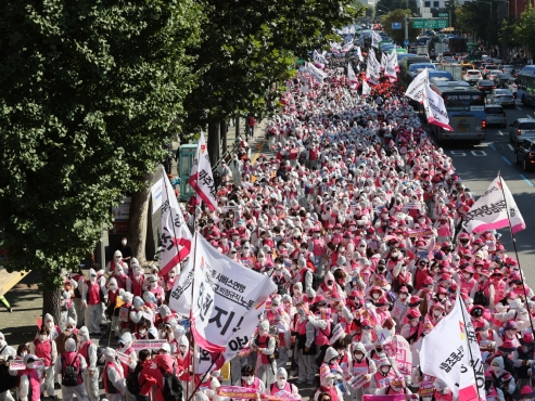 Umbrella union pushes ahead with nationwide rally