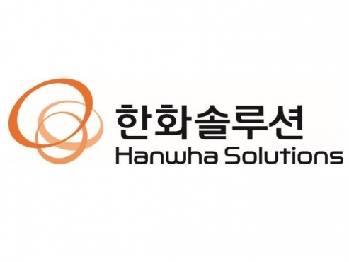 BlackRock becomes 3rd-largest shareholder of Hanwha Solutions