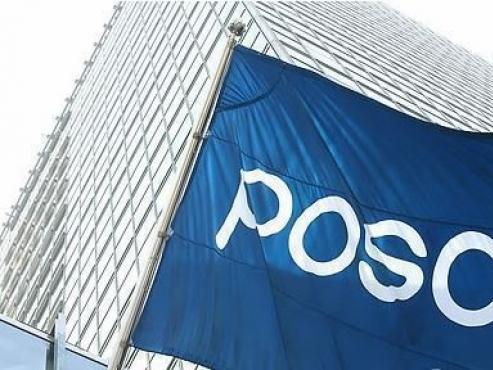 Posco Chemical Q3 net income up 496.6% to W40.9b