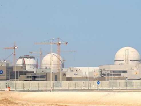 Doosan Heavy signs maintenance deal for UAE nuclear plant