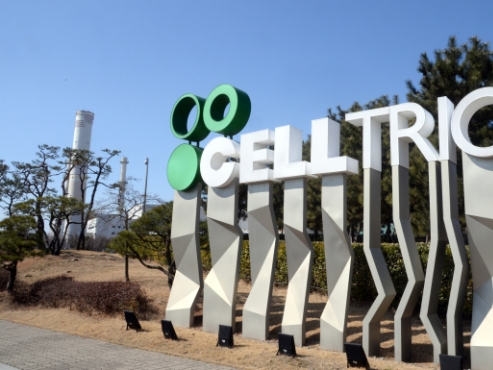 Celltrion begins phase 1 clinical trial of inhalable COVID treatment in Australia
