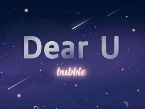 Dear U aims to launch K-pop metaverse platform via IPO