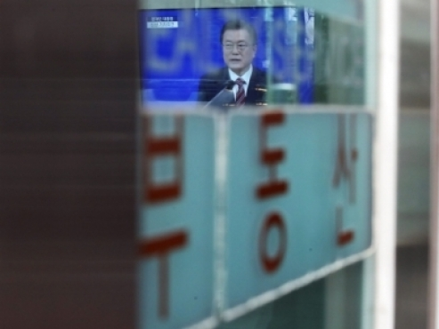 Outstanding mortgages may top 1,000 trillion won in 2022