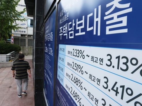 S. Korea to speed up enforcement of stricter income-based lending rules to rein in household debt