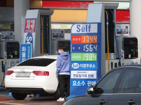 South Korea to cut fuel tax by 20% for six months
