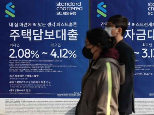 Stricter income-based lending rules to be imposed to curb snowballing household debt