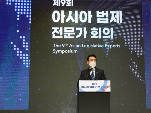 South Korea holds symposium to discuss future legislative administration