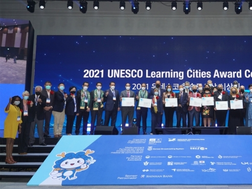 UNESCO conference on learning cities holds opening ceremony in Yeonsu-gu