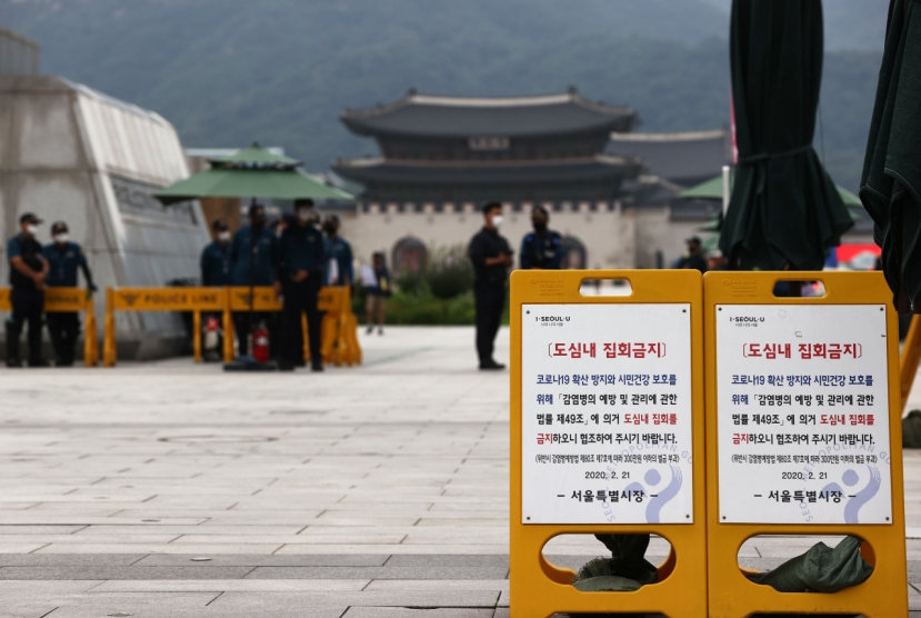 Seoul City asks groups to cancel rallies on Liberation Day