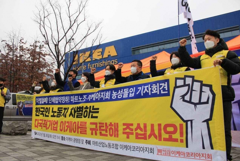 Ikea labor conflict deepens over 'discriminatory' treatment of local staff
