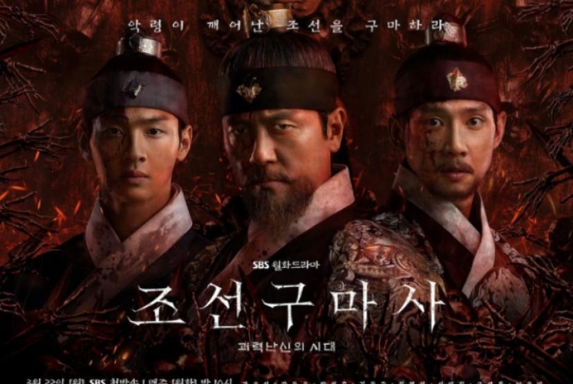 Korean entertainment companies wary of Chinese money