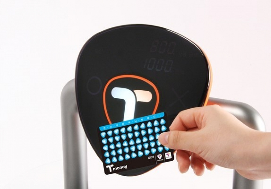 [Power Korea] LG CNS provides smart transport solutions