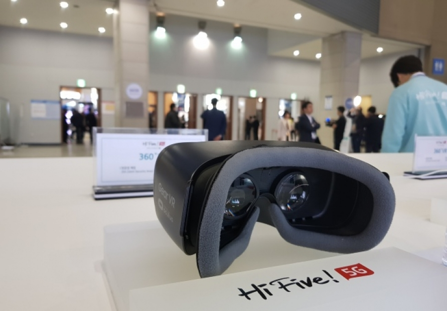 [2018 Inter-Korean summit] Third inter-Korean talks feature VR, 5G technologies for immersive viewing