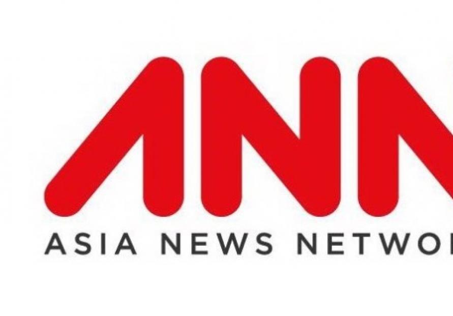 Asia News Network condemns arrest of Rappler's Maria Ressa