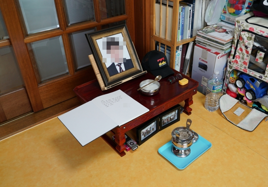 [Video] Jeju murder victim's brother gives account of what happened before, on and since May 25