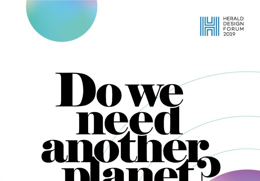 [Herald Design Forum 2019] A brief overview of Herald Design Forum 2019